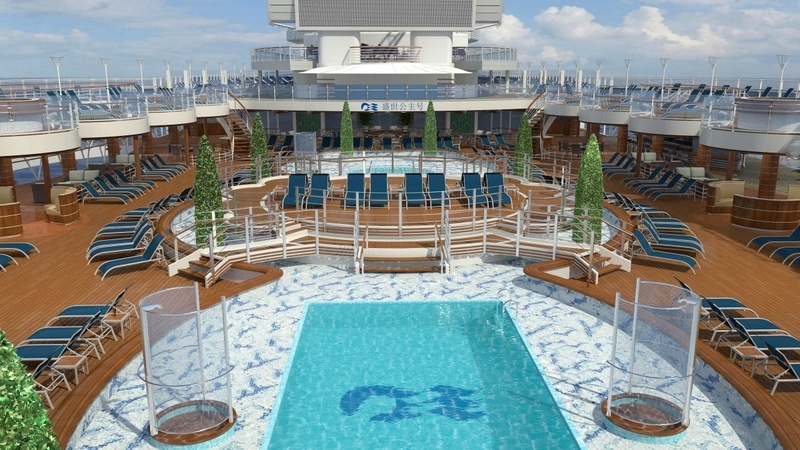 Majestic Princess Pool Deck